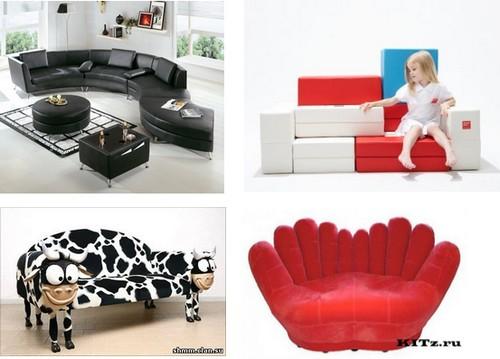 Примеры современного значения слова диван