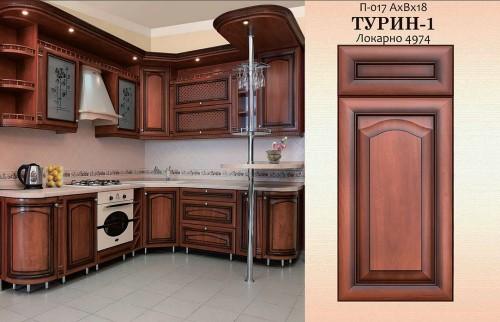 Рамочная кухня Турин-1 цвет Локарно