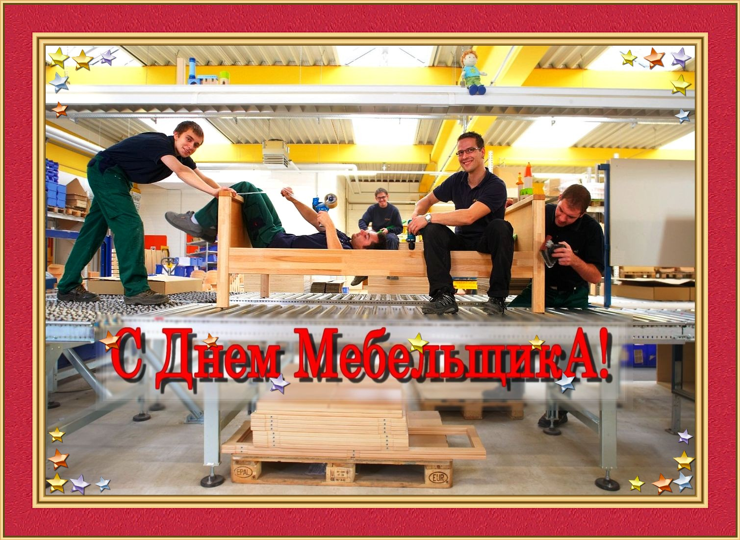 Мы - мебельщики!